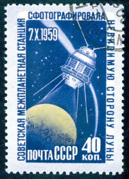 Estampilla de la URSS de 1959 conmemorando la primera fotografía de la cara oculta de la Luna